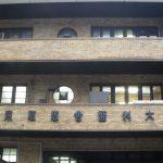 慈恵会医科大学の正門前